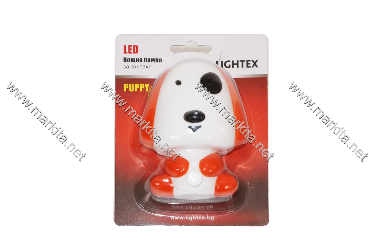 Лампа нощна LED Puppy 0.4W 4000K Lightex 0136