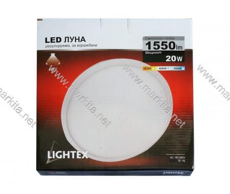 Луна регулир. Led ф50/ф210 20W 4000K Lightex 2120