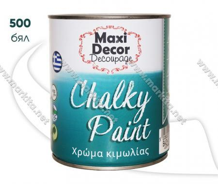 Боя Chalky Paint 0.75л бяла мат 040120